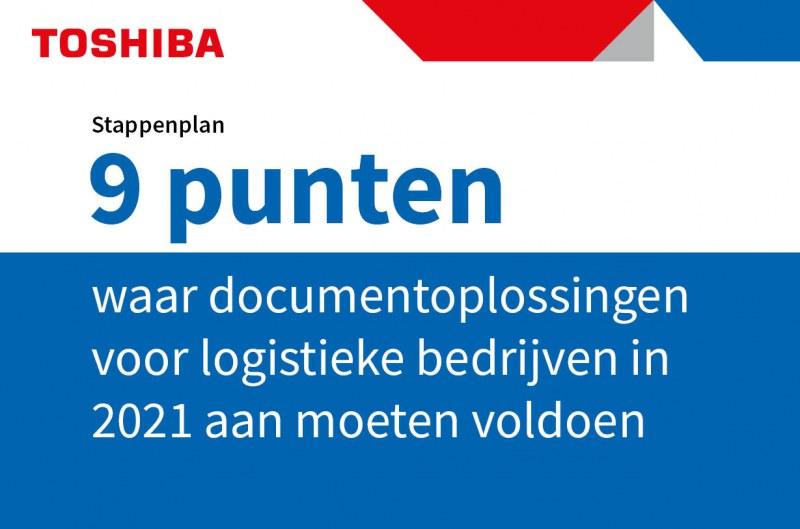 stappenplan-9-punten-waaraan-documentoplossingen-aan-moeten-voldoen.jpg