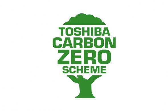 Het CO2-neutraal programma van Toshiba ontvangt erkenning van de Verenigde Naties